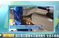 14岁女孩因模仿网红烧伤离世,视频博主粉丝千万,律师称维权难