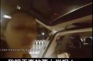 南京一女子开玛莎拉蒂醉驾被查:我明天还要上学呢