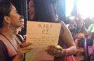 王菊在线追星 送偶像蕾哈娜茅台 还附上手写说明书