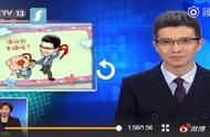 朱广权自己播自己的新闻,全程憋笑,最后不忘cue上康辉