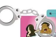 恋人关系能影响强奸罪认定吗