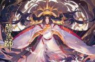 阴阳师:最有钱的式神?她住豪华景区房,卑弥呼都比不上
