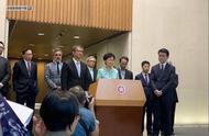 林郑月娥召开记者会:立即停止任何暴力