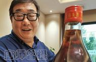 20190804 Tang Shiceng: A strong spirit usu. made from sorghum of Beijing red star is sued