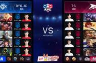 KPL of Wang Zherong boast: If change a team,change a name, DYG.JC invincible 3:0Beat TS