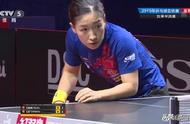 刘诗雯送给陈梦11-2,成功闯入女单决赛,距离三冠还差2场决赛