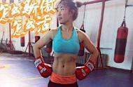 降重影响发挥,UFC深圳站武亚楠分歧判定输给日本女将井上瑞树