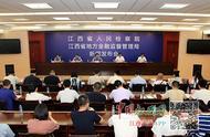 """江西526人涉非法集资犯罪被公诉,非法集资常披""""金融机构""""外衣"""