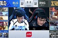 LOL-LPL:BLG中期双大龙2-0战胜RNG,六连胜常规赛完美收官