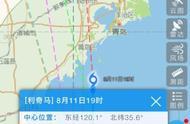 台风登陆,青岛昨夜却很平静