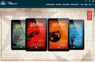 哈利.波特迷们的好消息:JK.罗琳将发布四本新的哈利波特作品