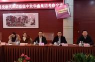 中农华鑫实业发展集团有限公司怎么样