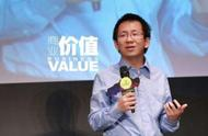 中国40岁以下财富榜:36岁的张一鸣排名第一,拼多多黄铮上榜