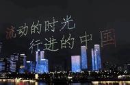 """最强应援!深圳湾上空600架无人机组成中国""""比心""""香港画面"""