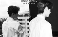肖战王一博同款白色衬衫亮相?两人背影加侧脸太绝,粉丝们要尖叫