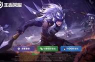 王者荣耀:新英雄马超上架时间已确定,总共有8个英雄即将上架