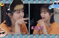 王俊凯杨紫模仿黄晓明,这事被他发现了,杨紫的道歉能被接受吗
