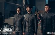 上海堡垒评分虽然低:但是票房可能会破新高