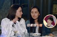 郭碧婷闺蜜竟是高晓松前妻,娱乐圈真是个圈,你们看懂了吗?