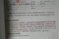 西安女子凤城七路花52万买商铺 3年后发现整个项目都是假的…_网赚新闻网