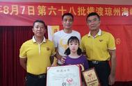 13小时26.7公里!广州9岁女孩成功横渡琼州海峡