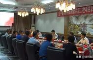 辽宁省农村科技特派示范工程项目2019年中期观摩总结会在义县召开