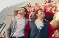 徐峥沈腾黄渤吃火锅,网友:这是什么神仙组合!笑到模糊
