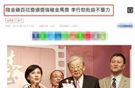 台湾电影提前包揽金马奖所有奖项,以后该吹还是会觉得丢人?