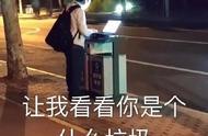 偷倒垃圾被罚2万:垃圾分类将全国推广,被逼疯的不仅是上海人_淘网赚