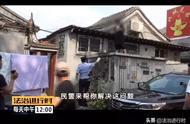 震撼一幕:女子持刀扬言自杀,北京民警飞身夺刀救人