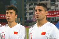 首位无血统归化艾克森登场 吴曦打进本次世预赛国足首球