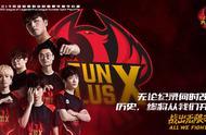 LPL夏季总决赛:凤鸣九天新王加冕!FPX3:1击败RNG斩获总冠