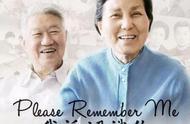 #世界阿尔茨海默症日# 别让最爱的人在眼前慢慢消失