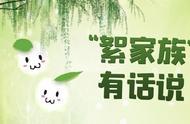 朱广权花式播报新闻,说唱段子大集合,逗大家一乐