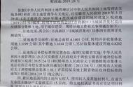 最新征地公告!涉及蚌埠这些地方……