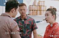 《中餐厅》秦海璐否认私底下建群?一个细节暴露了她,没说真话
