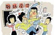 老师管教学生却惹祸上身,现在的孩子惹不起,家长威胁更严重?