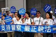 大批香港市民参加的撑警集会现场视频来了
