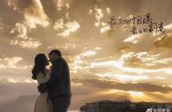 铁打的网红,流水的林更新:公开新恋情,对方不是王丽坤?