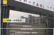 校长回应8名考生放弃清华北大:不喜欢学医才去其他