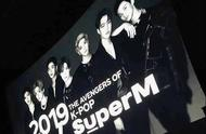 K-POP复仇者联盟!SM娱乐超级男团SuperM确定10月美国出道