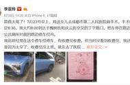继手撕国航后李亚玲再引争论,驾驶蔚来汽车竟被DISS?