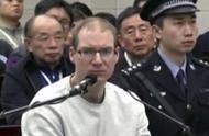 澳外长反对死刑,华春莹:谢伦伯格案和你们有什么关系?奇怪!