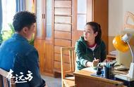 《在远方》首播质量爆棚,刘烨憨厚俏皮,曾黎比马伊琍更为抢镜