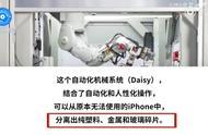 苹果被曝用旧零件造新机:花万元买的新iPhone居然是用的旧零件?