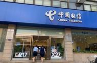 不想更换用了11年的套餐,郑州一男子手机被三次停机