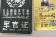 """江西一男子冒充联合国少将被查 警方一路""""护送""""至派出所"""