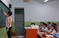 深圳近30万年薪聘中小学老师,带薪假超165天