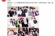 谢娜晒与张碧晨合影辟谣,不忘告白张杰:做你的小歌迷我很快乐
