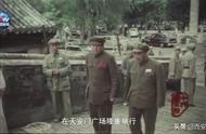 中央档案馆公布开国大典彩色视频 12分钟完整版!为中国转发!